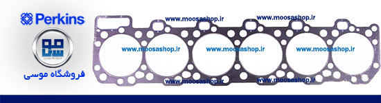for-PERKINS-2800NEW-153-9653-engine-gaskets-krp1529