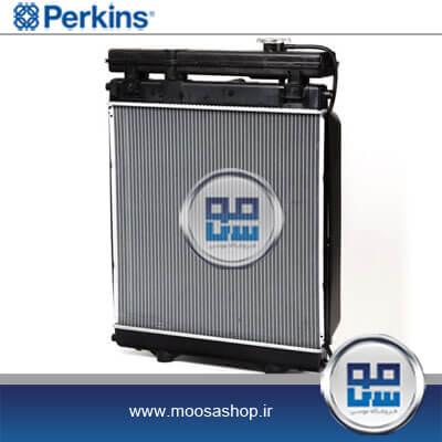 رادیاتور موتور پرکینز 1104